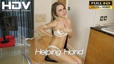 "Chloe Toy ""Helping Hand"""